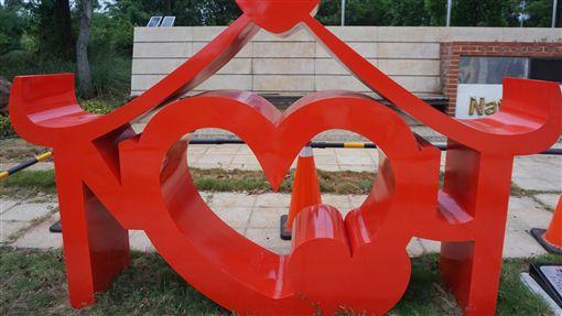 金門大學,愛的NQU,行銷金門,裝置藝術,生態池