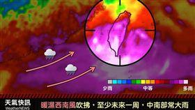 台灣颱風論壇|天氣特急,大雷雨