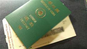 國家語言發展法,國家語言,護照,外文姓名,族群(圖/資料照)