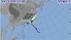 (柯羅莎「巨颱」直撲日本!陸海空大亂 至少720航班取消) 日本,颱風,柯羅莎,航班 (圖/翻攝自日本氣象廳) https://www.jma.go.jp/jp/typh/