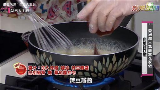 在家也能做出豪華蚵仔煎 吳秉承師傅醬料撇步大公開!