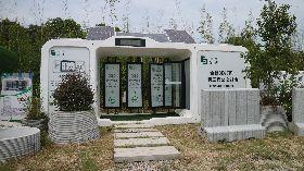 3D列印上海蓋房子(2)