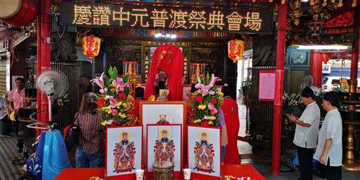 鹽塔 中元節 祭品