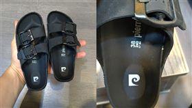 拖鞋,縮水,太熱,車內(爆怨公社)