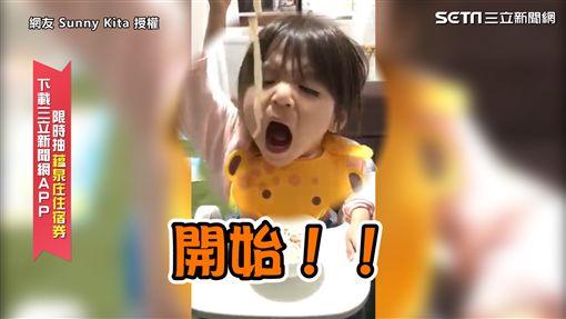 ▲女兒把麵條夾得高高的,張開嘴想要吃,不過麵條晃來晃去,怎麼樣就是吃不到。(圖/Sunny Kita 授權)