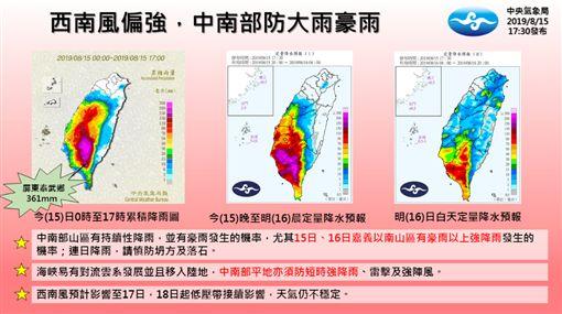 西南風增強 豪雨夜襲南台灣 一張圖秒懂降雨熱區(圖/翻攝自氣象局臉書)