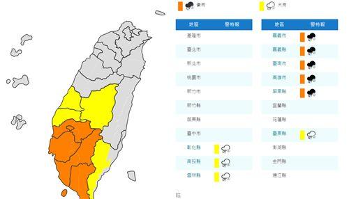 西南風增強 豪雨夜襲南台灣 一張圖秒懂降雨熱區(圖/翻攝自氣象局官網)