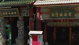 折壽,城隍爺,磕頭,鬼月(翻攝自Google Map)