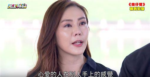 炮仔聲,王妍熙,王宇婕,復仇/翻攝自完全娛樂YouTube