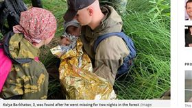 俄羅斯,沼澤,森林,男孩,生還 https://www.thesun.co.uk/news/9731640/boy-survives-two-nights-deadly-forest/ 來源 新媒體