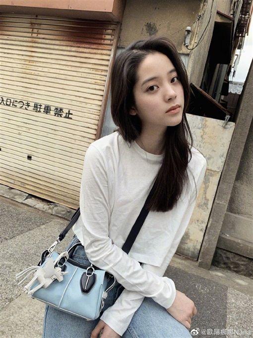 歐陽娜娜,館長/微博、YT