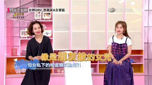 TARA全寶藍吐槽親媽不嘴軟,首度攜手演員媽媽來台上節目!圖/MTV提供
