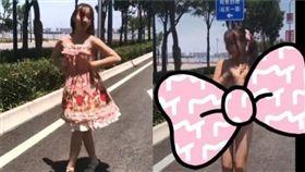 大陸蘿莉街頭裸舞 圖/微博