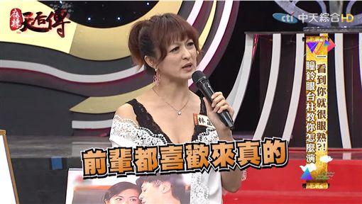林芷薇拍類戲劇被資深男星要求來真的 圖/YT