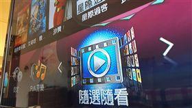 OTT與MOD崛起 威脅有線電視有線電視重播率高、萬年頻道表惹民怨,難符合現代人時間碎片化、娛樂個人化需求,加上OTT來勢洶洶、中華電MOD崛起,都威脅著有線電視的生存命脈。中央社記者江明晏攝 108年7月28日
