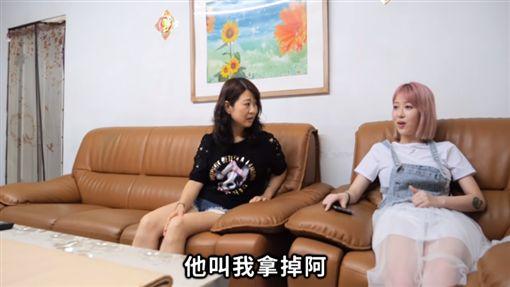 美麗妄娜/翻攝自yt