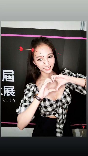 林采緹 圖/IG