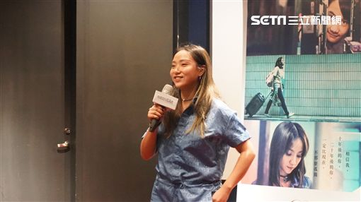 《致親愛的孤獨者》試映會,導演廖哲毅、女主角林雪以及台北市議員苗博雅到場觀影