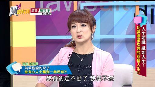 林芷薇孩子腦瘤病逝 圖/YT