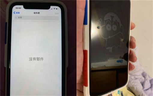 蠟筆小新,手機,螢幕保護貼,(圖/翻攝自爆廢公社)