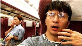 唐從聖(從從)高鐵上巧遇ELLA。臉書