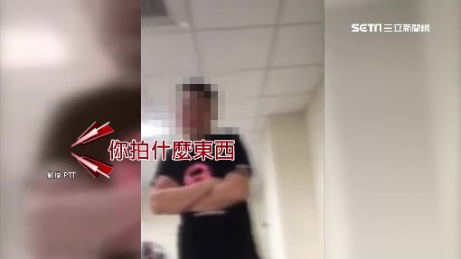 男子控訴無端遭解雇 還被主管圍毆