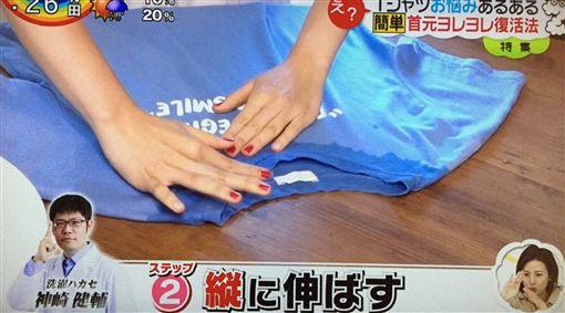 衣領「荷葉邊」好醜…神招曝光變回全新  圖翻攝自推特/日本節目zip