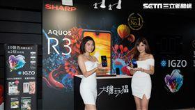 夏普,SHARP,AQUOS R3,R3,雙瀏海