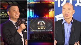2019六都電競爭霸賽,高雄副市長陳雄文(左)、韓國瑜(合成圖/翻攝自YouTube-英雄領域頻道、資料照)