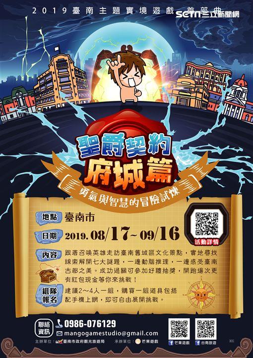 台南市觀光旅遊局,柑仔店,冰棒,台南旅遊