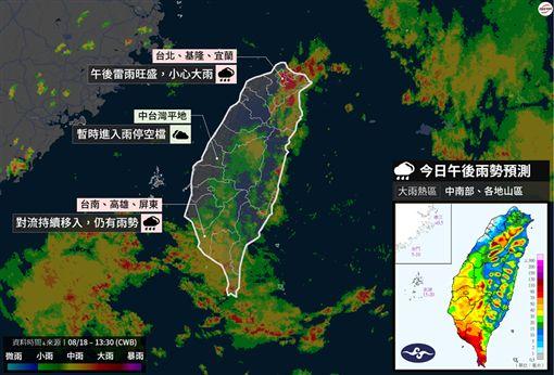氣象局,天氣,豪雨特報,台灣颱風論壇|天氣特急