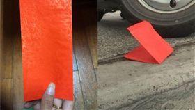 紅包袋,皮夾,冥婚,(圖/翻攝自爆廢公社)