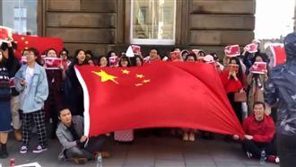 港人反送中 中國人唱《聽媽媽的話》