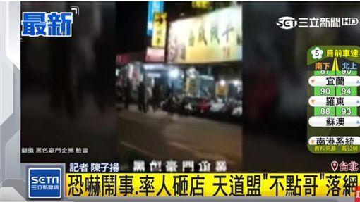 台北,文山區,不點哥,暴力討債
