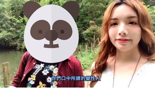 愛里 IG 影片截圖