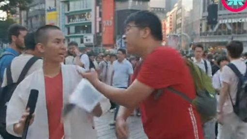 日本,反送中,街訪,陸客(圖/翻攝youtube)