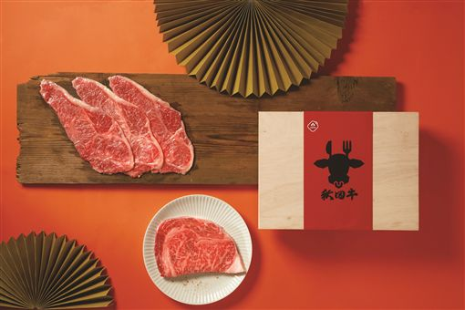 ▲秋田和牛(圖/美福食集提供)