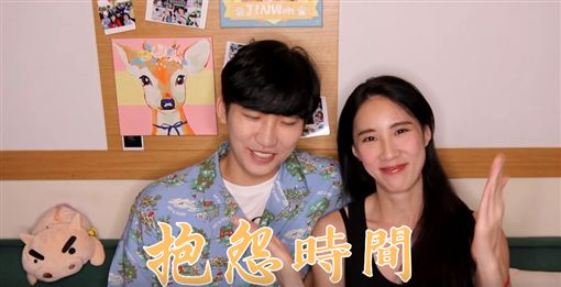瑤瑤、李振遠(圖/翻攝自YouTube)