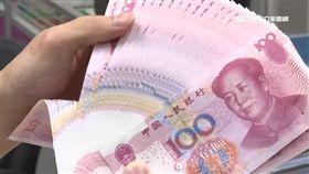 礙外匯管制! 匯人民幣回台剩