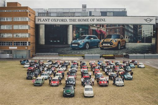 ▲MINI英國牛津工廠生產突破1千萬輛(圖/翻攝網路)