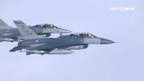 F16放哪裡1600