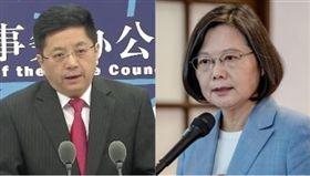 中國國台辦發言人馬曉光、總統蔡英文(組合圖/資料照)