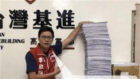基進黨嗆韓國瑜公文高度。