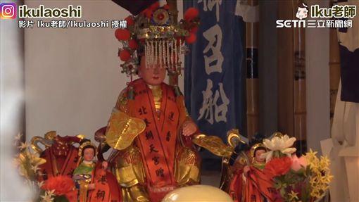 ▲日本青森縣大間町這個地方,人民非常崇敬媽祖信仰。(圖/Iku老師/Ikulaoshi 授權)