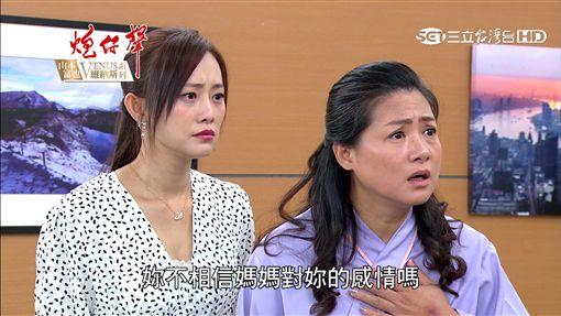 炮仔聲,結婚,媽媽,江宏恩,陳小菁
