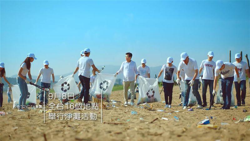 和泰淨灘減塑活動 撿一支廢寶特瓶捐10元