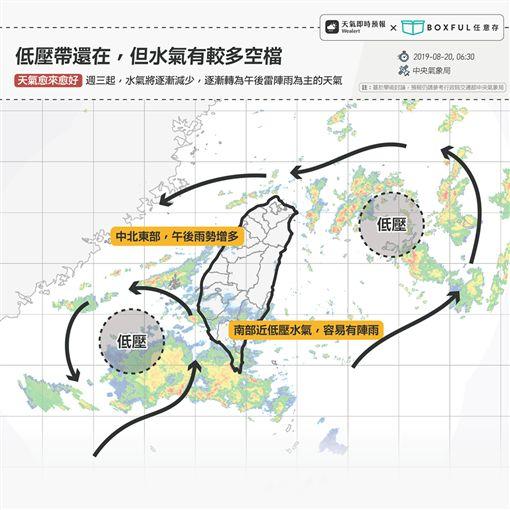 2低壓在門口!全台雨、中南部防劇烈天氣 颱風最快明生成翻攝自天氣即時預報臉書粉專