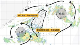 2低壓在門口!全台雨、中南部防劇烈天氣 颱風最快明生成 翻攝自天氣即時預報臉書粉專