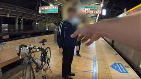 台鐵奧客嗆站務員「你這種水準」 副站長霸氣「解約」拒載 圖/翻攝自Dukoff YouTube