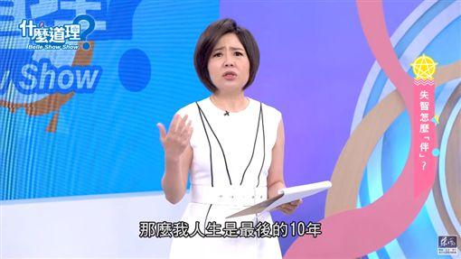于美人 什麼道理 圖/YT